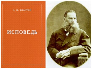 kko_lev_tolstoy_etiraflarim