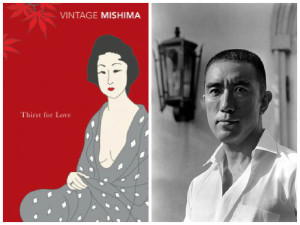 yukio-mishima-esq-yangisi-thirt-for-love-ai-no-kawae-kko